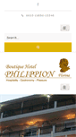 Mobile Preview of hotelphilippion.gr