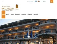 Tablet Preview of hotelphilippion.gr